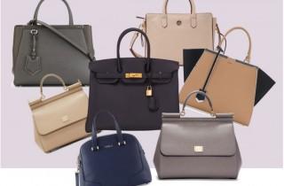 Женская сумка для делового стиля